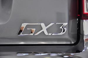 中兴GX3中兴GX3图片