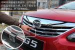 比亚迪G5G5 图解-红色图片