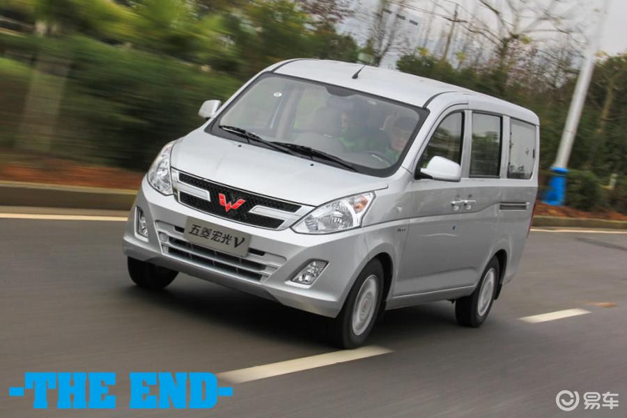 五菱商務新車型2015內飾 五菱商務車七座最新款圖片