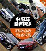 中国LED道路照明市场发展现状及行业发展走势预测报告安卓版