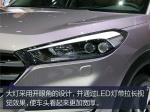 北京现代ix35全新ix35实拍解析图片