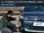 中国无线传感器市场盈利模式分析及投资风险评估报告安卓版
