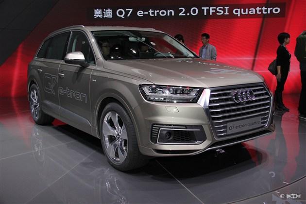 2015上海车展 奥迪Q7e-tron 2.0T亮相