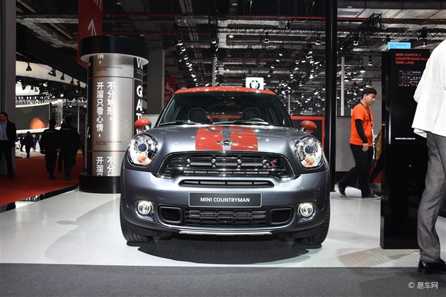 MINI COUNTRYMAN Park Lane亮相上海车展