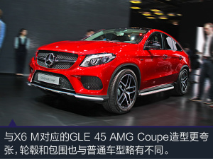AMG GLE级GLE 450 AMG Coupe图片