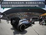 Concept B2014上海F1观赛记图片