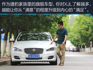 捷豹XJ捷豹XJL主笔评车图片