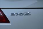 日产370Z 尾标