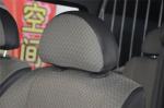 长安之星2驾驶员头枕图片