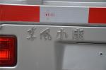 东风小康C31 尾标