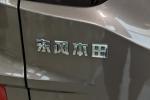 本田XR-V XR-V 外观 炫金银