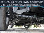 北汽幻速S3 1.8L尊贵型-图解
