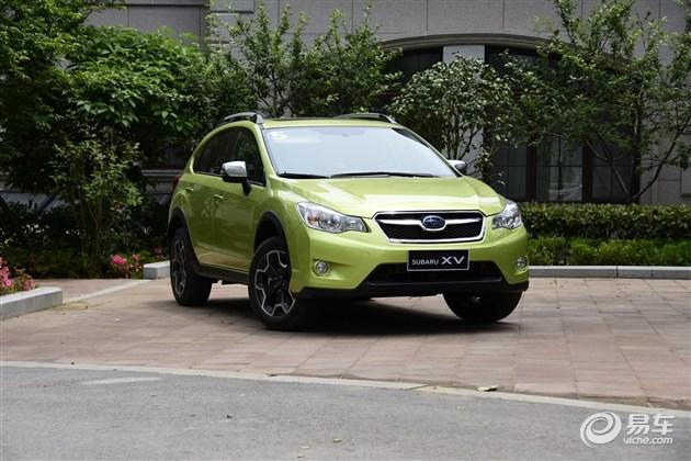 斯巴鲁新XV售18.98万-22.98万 增入门车型