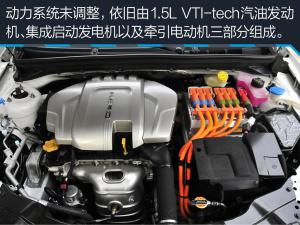 荣威e550优化带来进阶 试驾新款荣威550 PLUG-IN图片