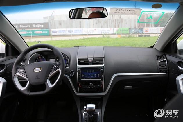 吉利帝豪RS购车手册推荐1.3T向上版车型