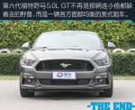 福特Mustang开头4图片