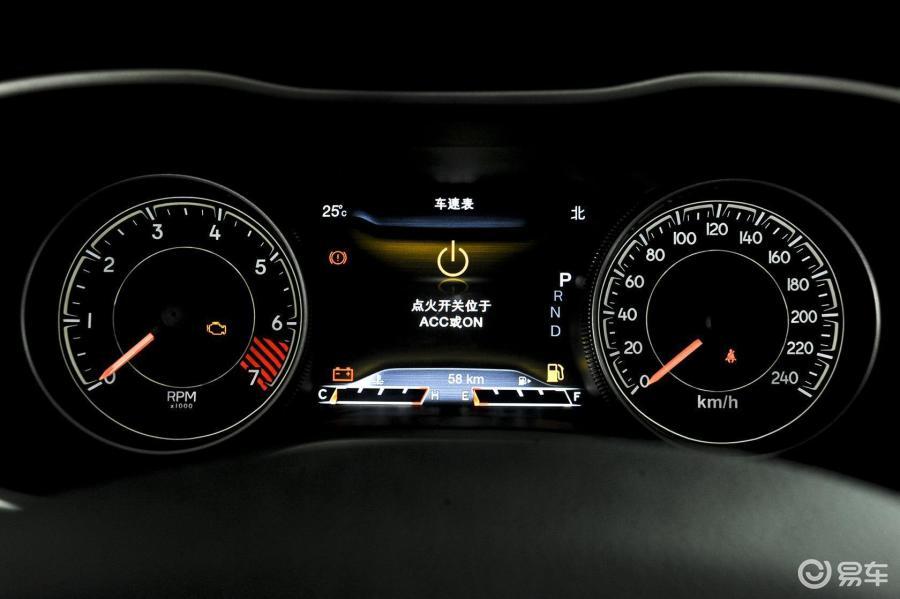 【自由光2015款2.4l 自动 都市版仪表盘背光显示汽车