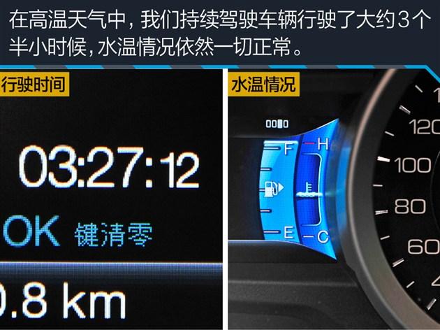 402com永利平台-永利402com官方网站 17