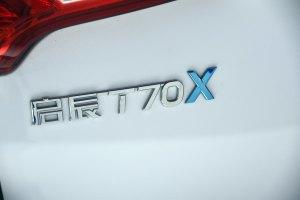 启辰T70X