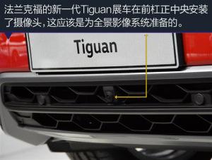途观大众Tiguan