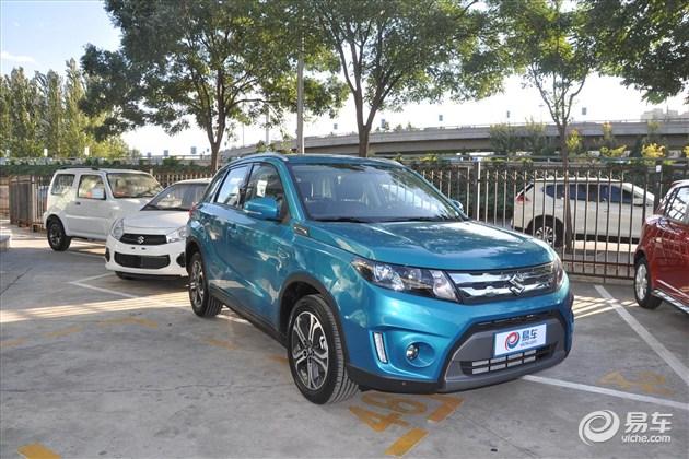 维特拉预售价9.98万-15.98万元 共6款车型