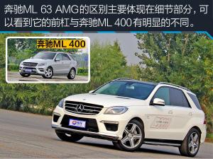 奔驰M级AMG(进口)奔驰ML 63  AMG图片