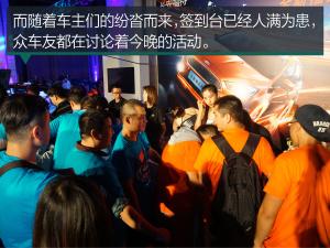 福克斯两厢午夜试驾上海站图片