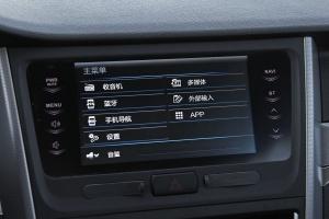 奔腾B30                中控台音响控制键
