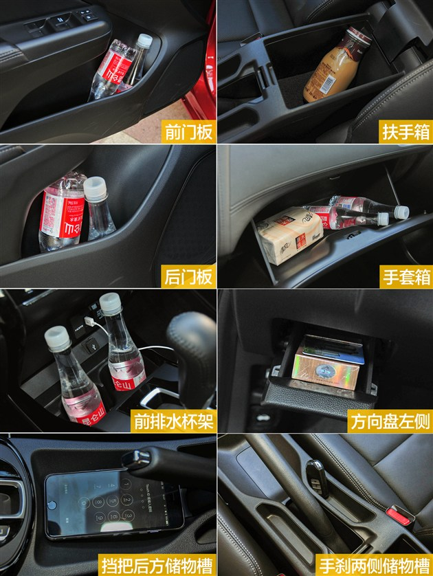 价格来换一台紧凑车的空间,还是能感觉是占了不少便宜的.高清图片