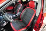 海马S5驾驶员座椅图片