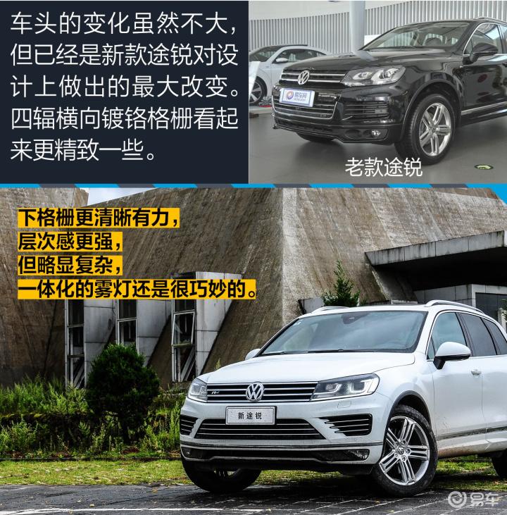 汽车图片 大众 大众 途锐 2016款 3.0tsi r-line  关闭 0/12016款 3.