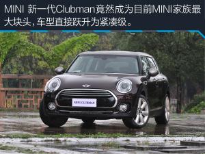 MINI CLUBMAN试驾MINI新Clubman 1.5T 做个舒适旅行家图片