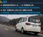 福瑞达M50 s昌河M50S试驾图片