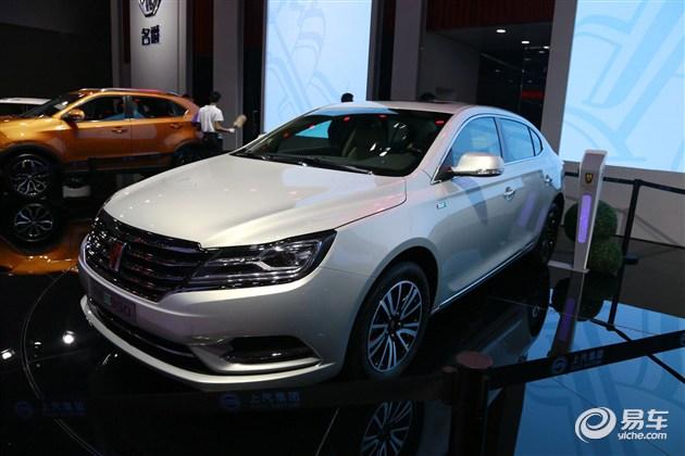 荣威e950亮相广州车展 配插电式混动系统