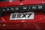 陆风X7陆风X7