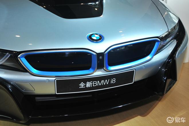 宝马i8(进口)宝马i8(进口)