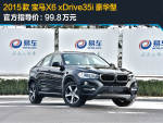 奔驰GLE级运动SUV(进口)好基友我们一起等Q8 GLE运动SUV对比X6图片