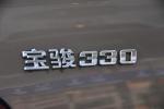 宝骏330 尾标