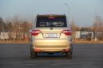 福瑞达M50(停用)           正车尾