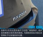RX200t S SPORT 图解
