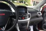 智尚S35 中控台驾驶员方向