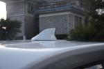 智尚S35 天线