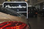 保时捷Panamera Panamera 外观-钯色金属漆