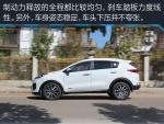 KX5 图解-白色
