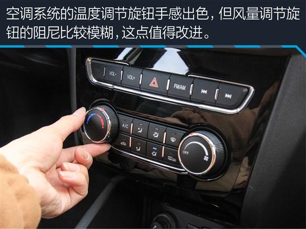 内饰 配置 中控设计似 S级 配置齐全 -长安商用欧尚评测 最新长安欧尚高清图片