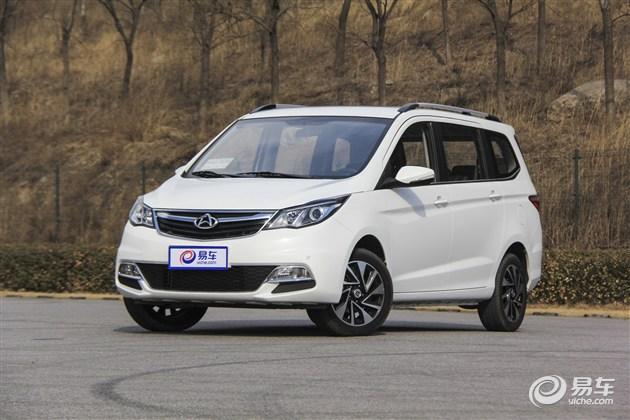 长安欧尚6座版车型正式上市 售6.49万元