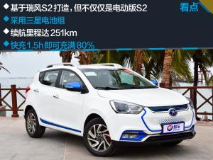 江淮iEV6S1图片