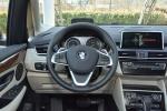 宝马2系旅行车方向盘图片