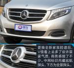 奔驰V级V260 图解-银色图片