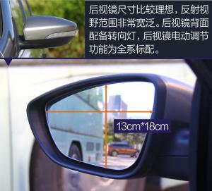 景逸S50景逸S50 图解